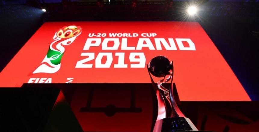 مونديال الشباب تحت 20 عاماً ينطلق فى بولندا اليوم بمشاركة 24 منتخباً