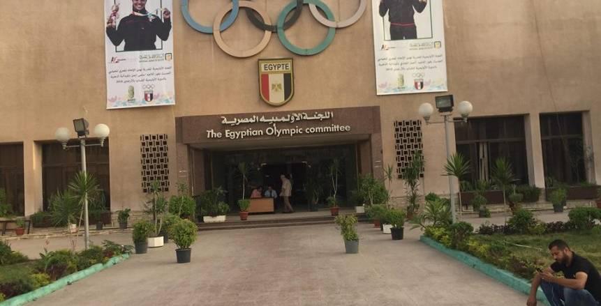 عاجل| الحكم ببطلان عمومية اللجنة الأولمبية