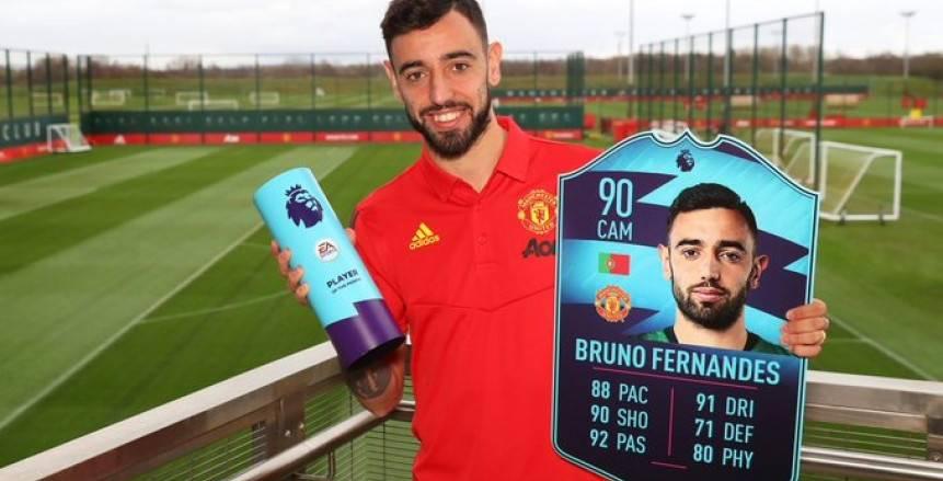 رسميا.. فيرنانديز الأفضل في الدوري الإنجليزي لشهر فبراير