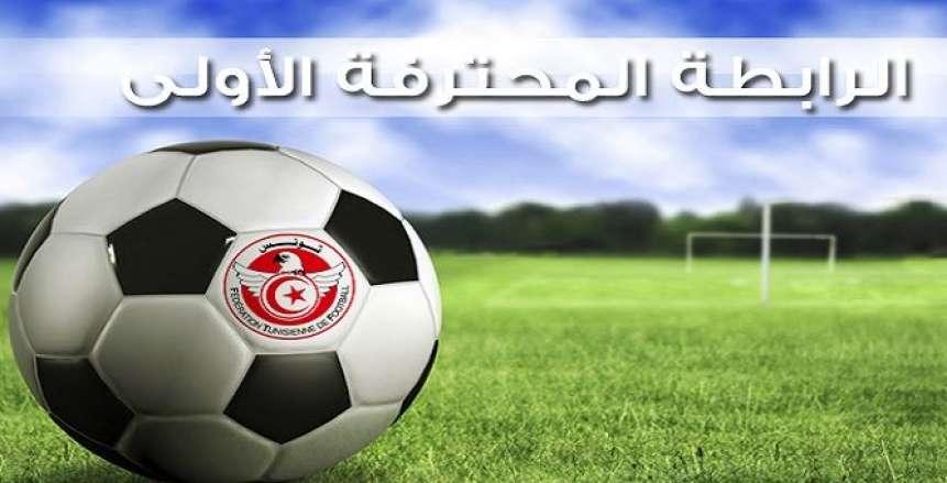 """قرعة الدوري التونسي  """"مرعي"""" يفتتح مبارياته مع النجم أمام البنزرتي وديربي العاصمة بالجولة السادسة"""