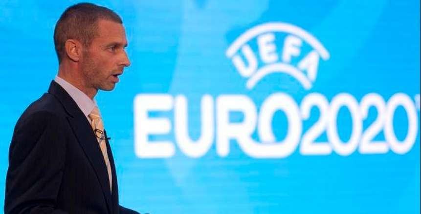 يويفا يؤجل اجتماع 11 سبتمبر لتعديل نظام دوري أبطال أوروبا