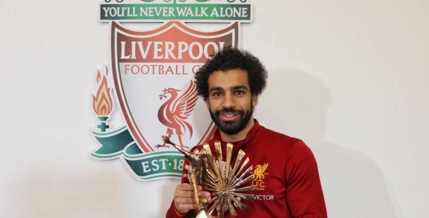 اتحاد الكرة يهنئ محمد صلاح بجائزة «BBC»