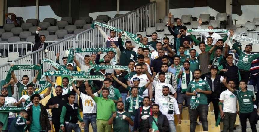 «النجوم»: «مش هنلعب إلا لما جمهور المصري يحضر المباراة»