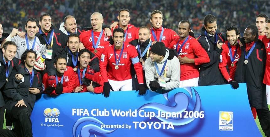 الأهلي في كأس العالم للأندية.. ممثل إفريقيا الأقوى وبرونزية تاريخية