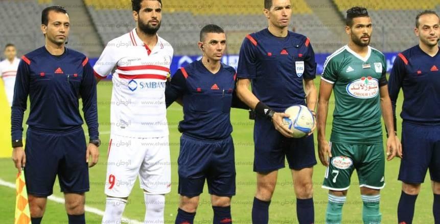 سيد عبد الحفيظ يعلن حكم مباراة «الزمالك والمصري»