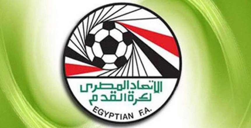 الاتحاد المصري لكرة القدم يحصد جائزة الأفضل بأفريقيا