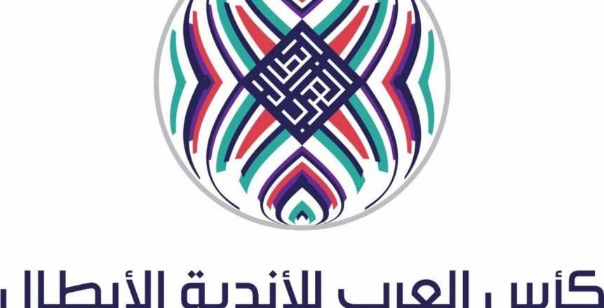تأجيل مباراة الوداد والأهلي بالبطولة العربية 24 ساعة