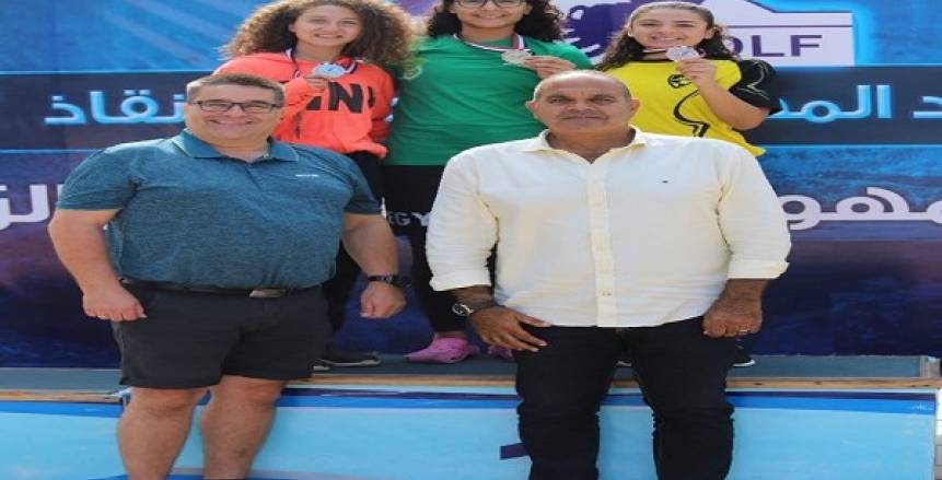 الاتحاد المصرى للغوص يعلن موعد انعقاد جمعيته العمومية العادية