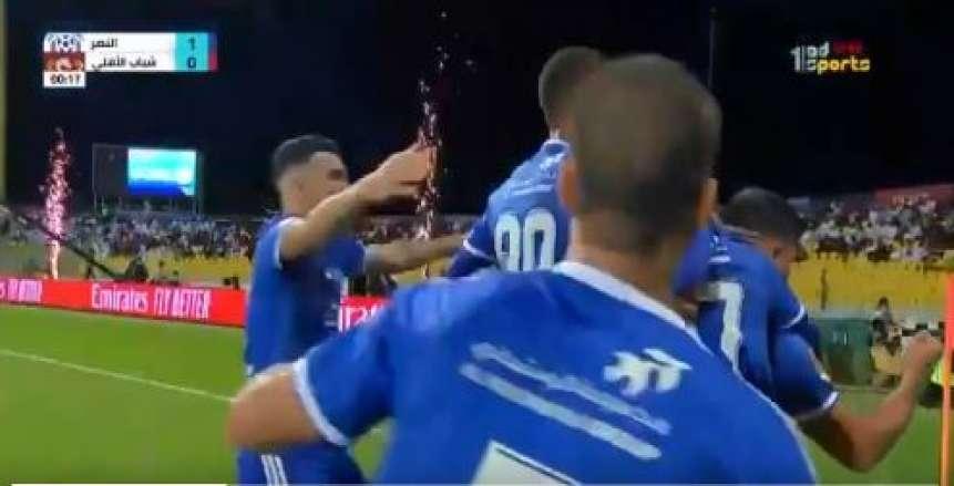 نيجريدو يسجل أسرع هدف في تاريخ نهائي كأس الخليج الإماراتي (فيديو)