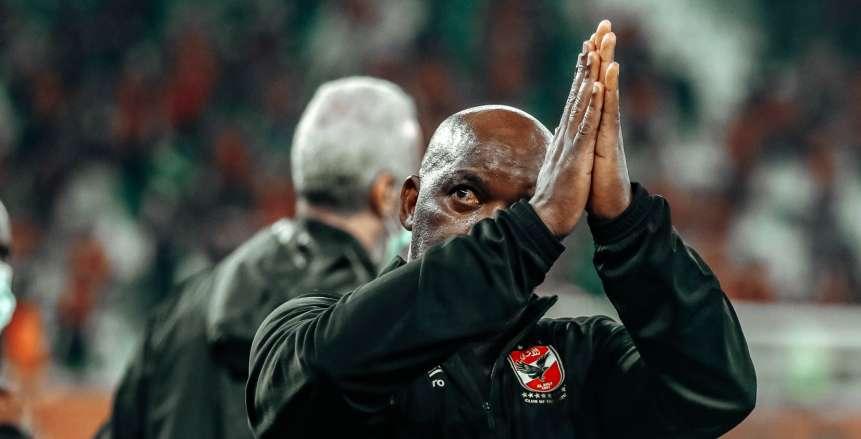 أحمد ريان على رأس 3 لاعبين ينتظر الأهلي انتهاء إعارتهم «بفارغ الصبر»