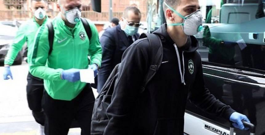 قبل مواجهة إنتر.. فريق لودوجوريتس يصل ميلانو بالكمامات خوفا من كورونا