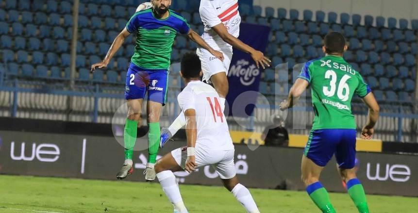 الزمالك يسعى لتكريس تفوقه على مصر المقاصة اليوم في كأس مصر