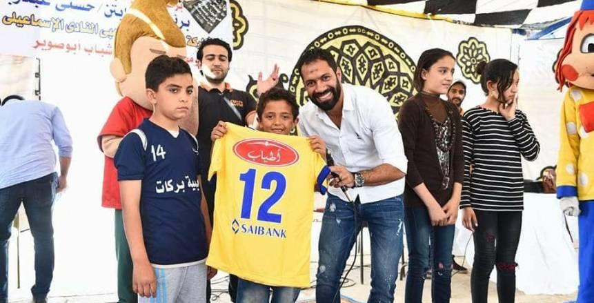 بالصور  حسني عبدربه ينظم احتفالية ليوم اليتيم بمشاركة لاعبي الإسماعيلي