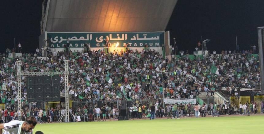 اتحاد الكرة يوافق على خوض مباريات المصري في بورسعيد