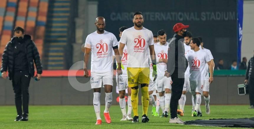 الزمالك يعاقب لاعبيه بعد رحلة تونس