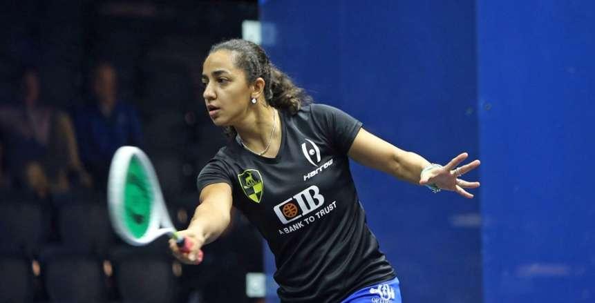 رنيم الوليلي تتأهل إلى الدور نصف النهائي في بطولة العالم للإسكواش