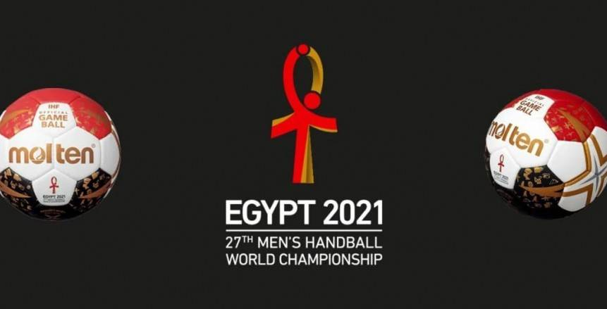 """الاتحاد الدولي لكرة اليد يكشف عن صورة """"كرة"""" بطولة العالم بمصر 2021"""