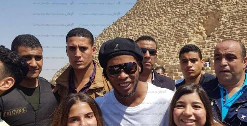 بالصور| رونالدينيو ينتظر عودته مرة أخرى لمصر