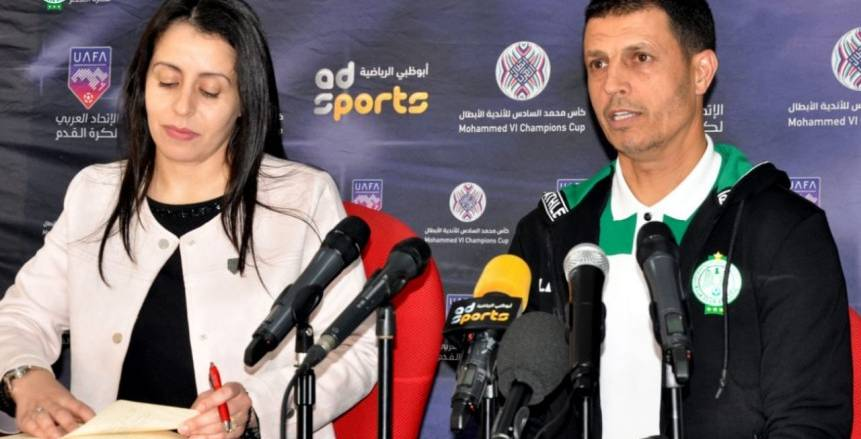 مدرب الرجاء المغربي يتحدى الزمالك: لن نتنازل عن التأهل لنهائي أفريقيا