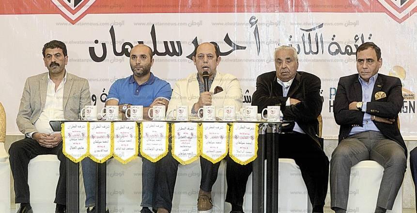 العتال: قائمة أحمد سليمان ستنسحب بالكامل في حالة استبعادي