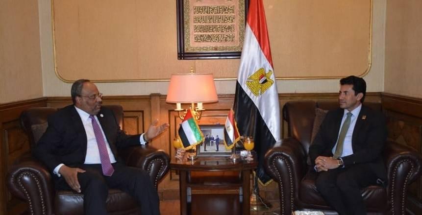 وزير الشباب والرياضة يلتقى سفير الإمارات لبحث التعاون الثنائي