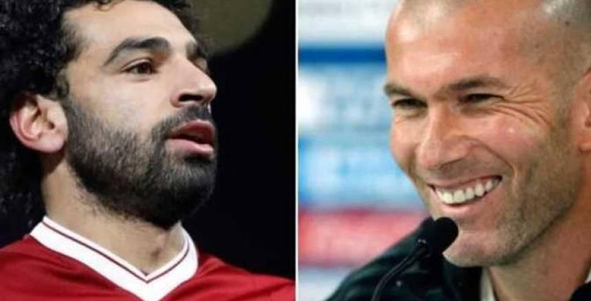 مفاجأة| «صلاح» يتسبب في قرار «زيدان» بالرحيل عن ريال مدريد