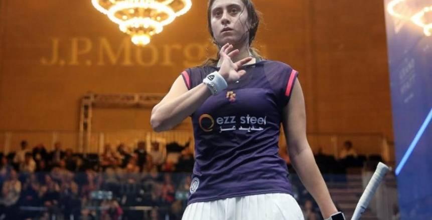 نور الشربيني تحصد المركز الثاني في بطولة جي بي مورجان للإسكواش