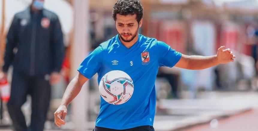 أستاذ عظام عن حالة لاعب الأهلي محمد محمود: لديه مشكلات في الغضاريف