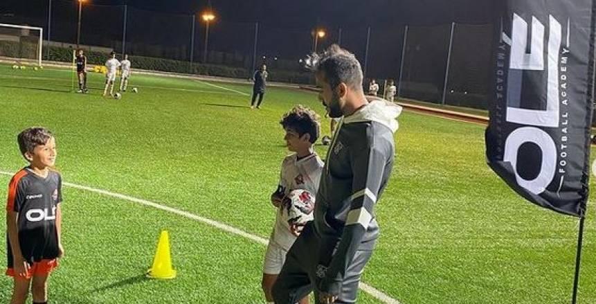 اكاديميات كرة القدم في مصر
