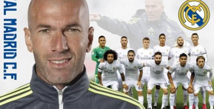 بيل يعود لقائمة ريال مدريد بعد غياب ثلاثة أشهر