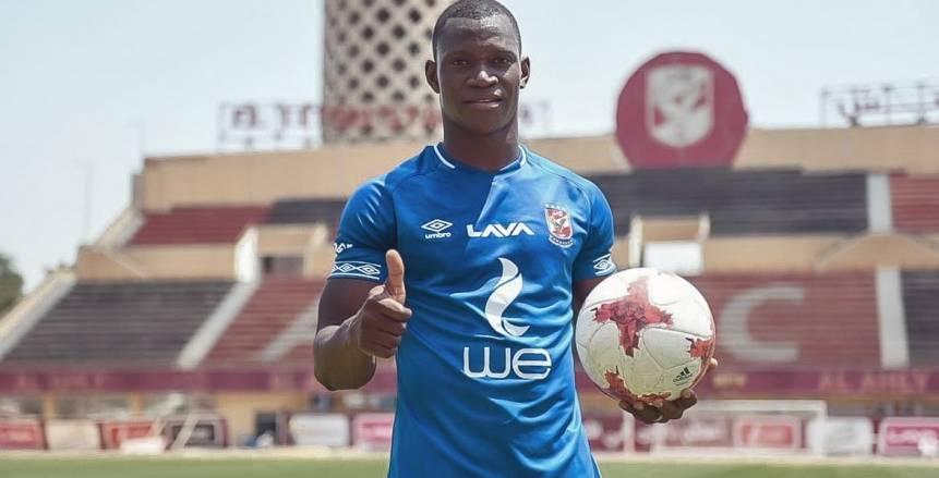 أليو ديانج: الفوز بدوري أبطال أفريقيا واللعب في المونديال هدف الأهلي