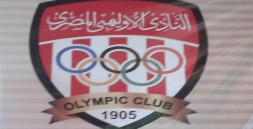 رئيس الأوليمبي: الدعوة لجمعية عمومية خلال 3 أشهر من تاريخ اعتماد قانون الرياضة