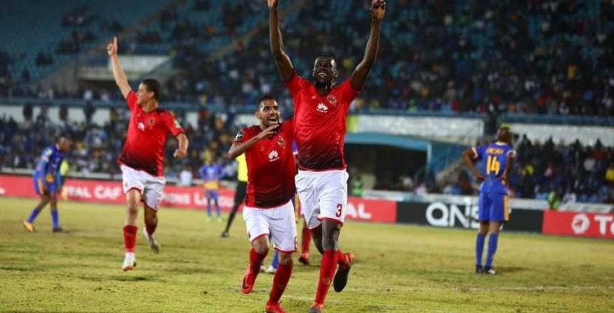 بعد الإطاحة بـ «حوريا».. «الأهلي» الناجي الوحيد من مقصلة الأوائل بـ «دوري أبطال أفريقيا»