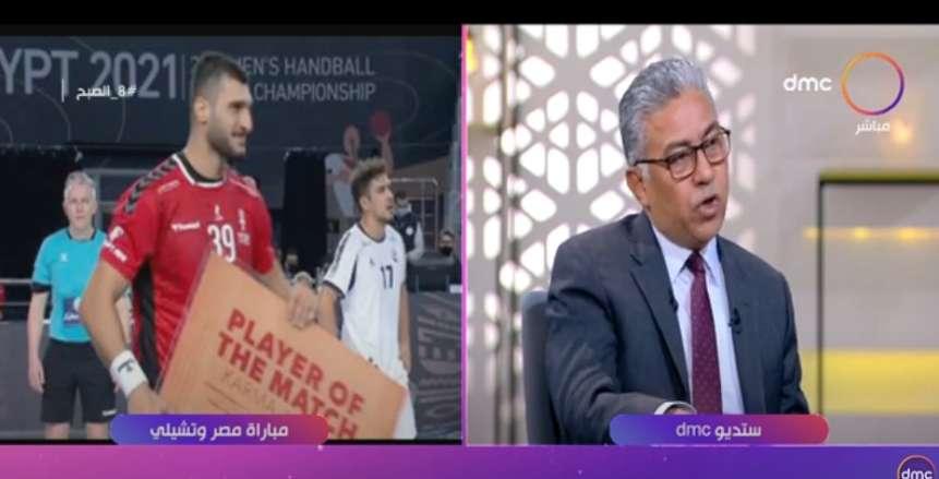 عضو لجنة مونديال اليد عن الفوز على تشيلي: المدرب مطلعش كل اللي عنده