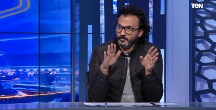 إبراهيم سعيد: الونش بيعمل كل حاجة في الدفاع.. ومحمود علاء مجرد مشاهد