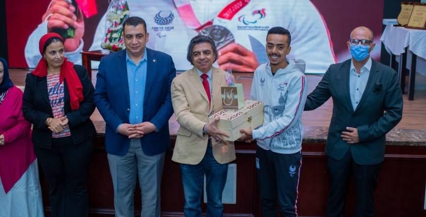 «مصر للصحة والتنمية» تكرم أبطال البارالمبية المشاركين في طوكيو