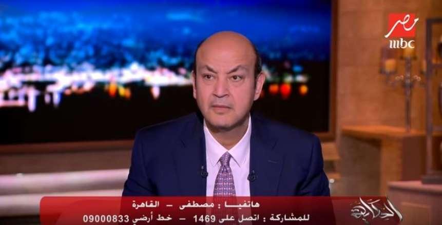 """أديب مشيدا بحفل افتتاح """"كان 2019"""": """"العالم كله بيقول فينا شعر"""""""