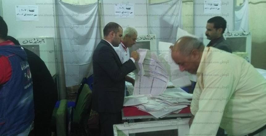 بث مباشر   فرز أصوات انتخابات الزمالك