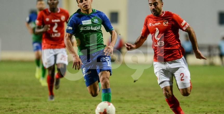 محمود وحيد يُغادر مران الأهلي مصابًا