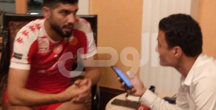 فرجاني ساسي: جماهير الزمالك جعلتني عادل إمام تونس.. والهزيمة أمام السنغال قدر ربنا