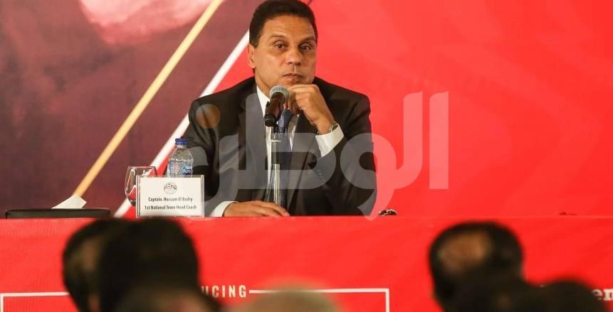 البدري ينتظر البرنامج الطبي لمنتخب مصر قبل مواجهتي توجو