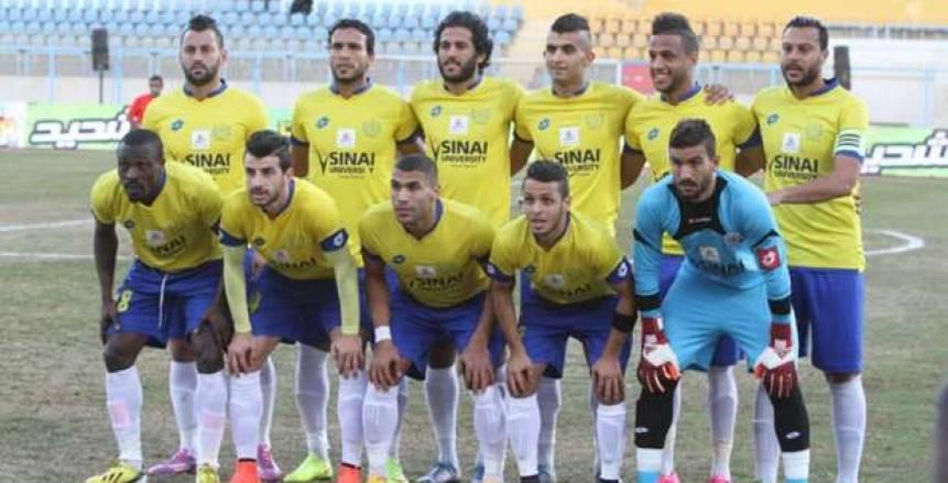 تعديل موعد مباراة الإسماعيلي والشرقية في الدوري الممتاز