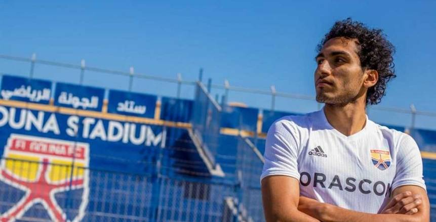 رسميًا.. أحمد حمدي ينتقل إلى الجونة مقابل 8 مليون جنيه