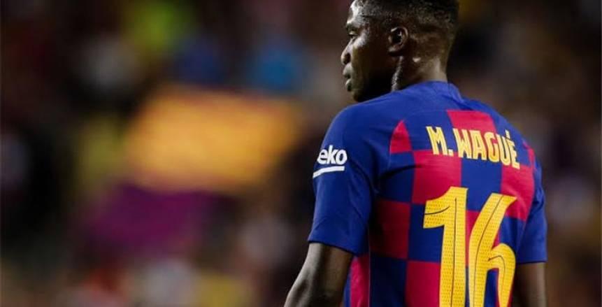 رسميا.. برشلونة يعلن انتقال موسى واجي إلى باوك اليوناني