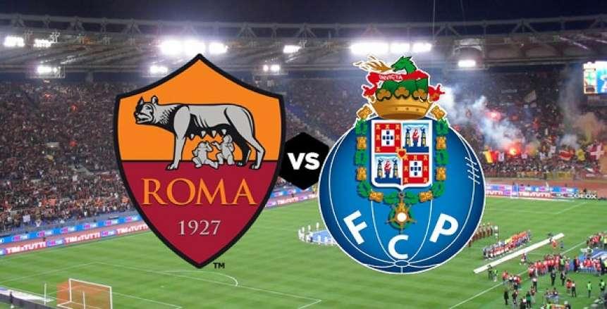 بث مباشر| مباراة روما وبورتو اليوم 6-3-2019