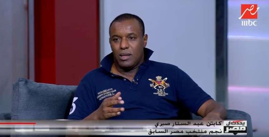 """عبدالستار صبري: """"فيفا"""" خدع منتخبات أفريقيا.. وجيل """"صلاح"""" فشل في الفوز ببطولة على أرضه"""