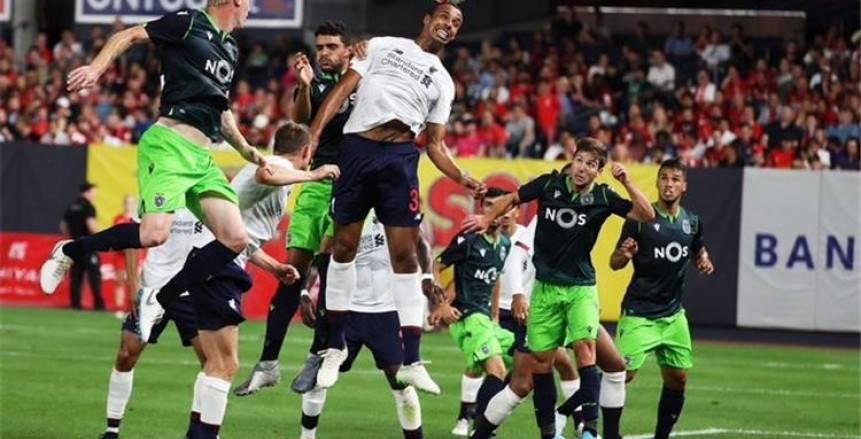في غياب صلاح وماني.. ليفربول يتعادل مع سبورتنج لشبونة إيجابيًا في الكأس الدولية