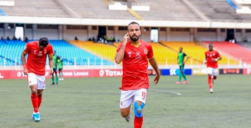 هدف أفشة في فيتا كلوب الأفضل في الجولة الرابعة بدوري أبطال أفريقيا