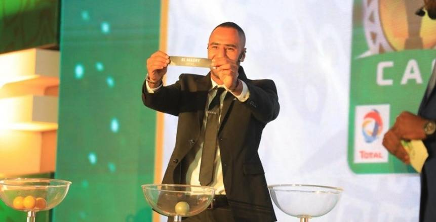 قرعة دوري أبطال أفريقيا والكونفدرالية