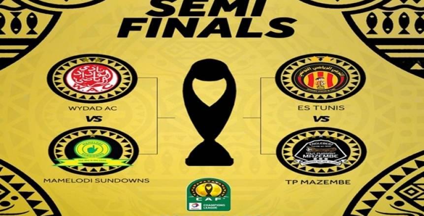 المربع الذهبي الأقوى في تاريخ دوري أبطال أفريقيا يضم أخر رباعي حقق اللقب
